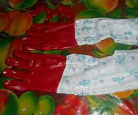 Перчатки с нарукавниками