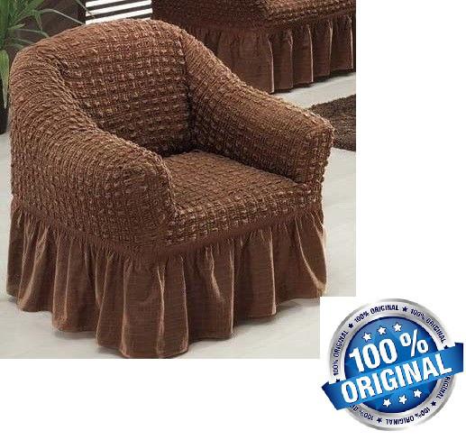 Чехол для кресла Burumcuk Arya (Турция), коричневый