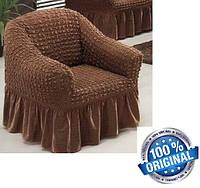 Чехол для кресла Burumcuk Arya (Турция), коричневый, фото 1