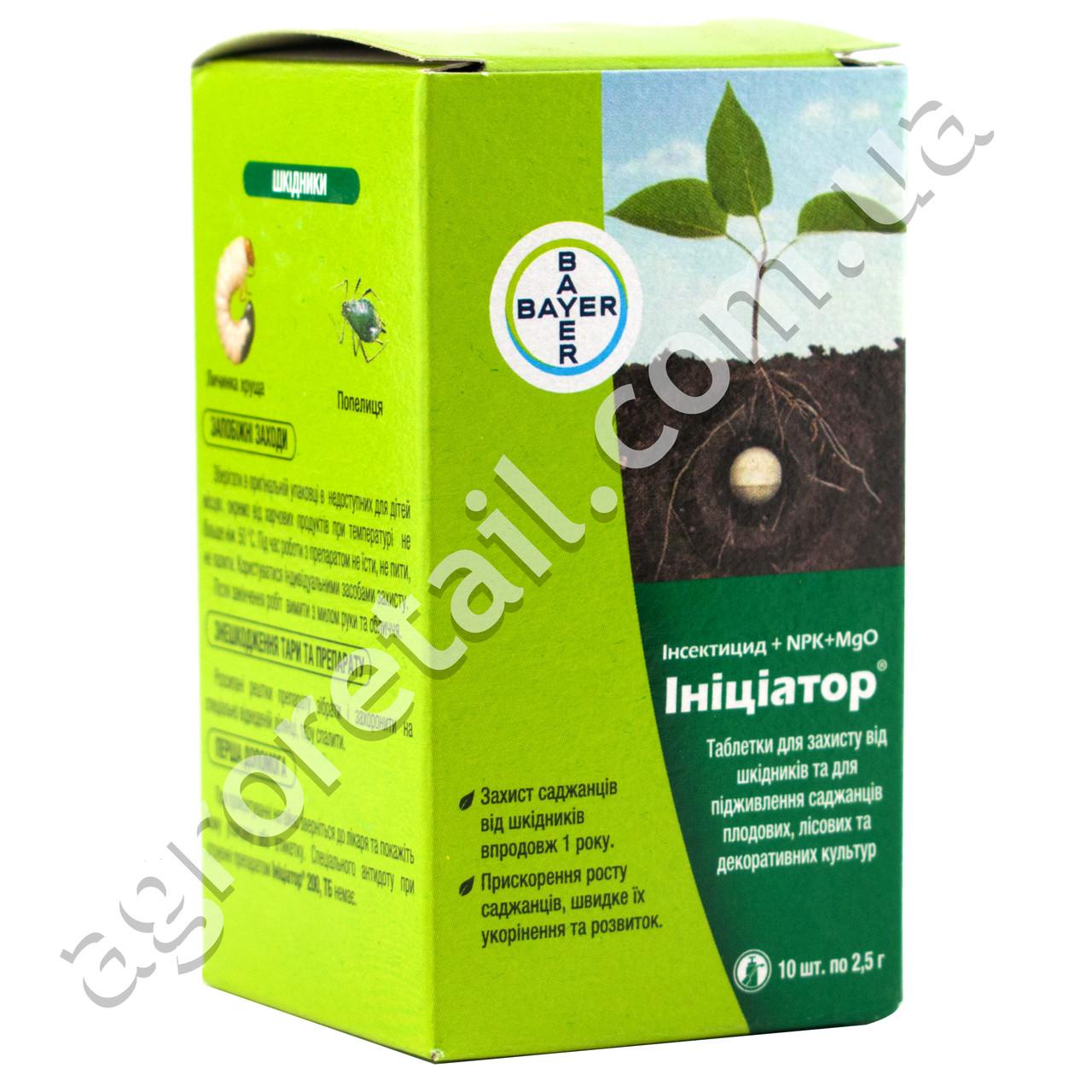 Инсектицид Инициатор 10 таблеток