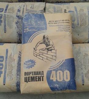 Цемент М-400 АШ, фото 2