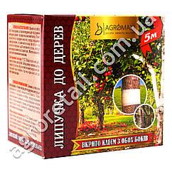 Клейкий пояс для деревьев 5 м Agromaxi