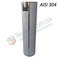 Труба-сэндвич дымоходная 180 мм; 0.5 мм; 100 см; нержавейка/нержавейка AISI 304 - «Stalar»