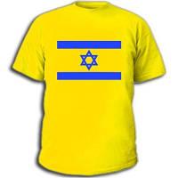 """Футболка с рисунком """"Флаг Израиля"""""""