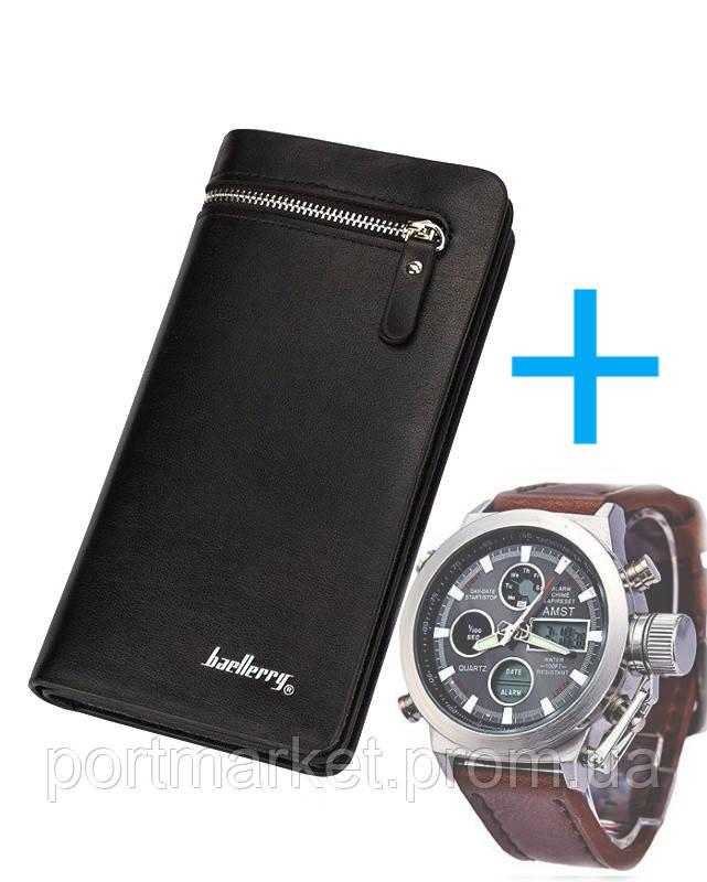 Мужское портмоне кошелек Baellerry Italia + Армейские часы AMST