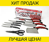 Набор ножей для кухни Contour Pro Knives