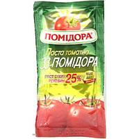 """Томатная паста 70г """"33 Помидора"""""""