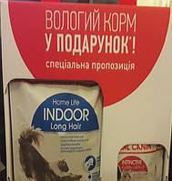 АКЦИЯ!!!! Royal Canin INDOOR LONGHAIR 35, 2 кг+ 3 пауча в ПОДАРОК!!