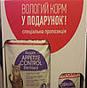 АКЦИЯ!!! Royal Canin Sterilised Appetite Control - 2кг+ 3 пауча в ПОДАРОК!!
