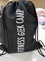 Рюкзак мешок на затяжках с вашим принтом, большой, ткань Оксфорд.
