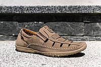 Чоловічі сандалі з натурального нубуку та шкіри - вибирайте якісне  українське взуття! 16f20ea24a1b6