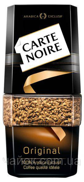 Кофе Carte Noire Original  (Карт Нуар Ориджинал) 95  гр