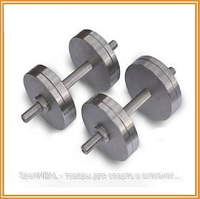 Гантели наборные разборные 2х16 кг (общий вес 32 кг)