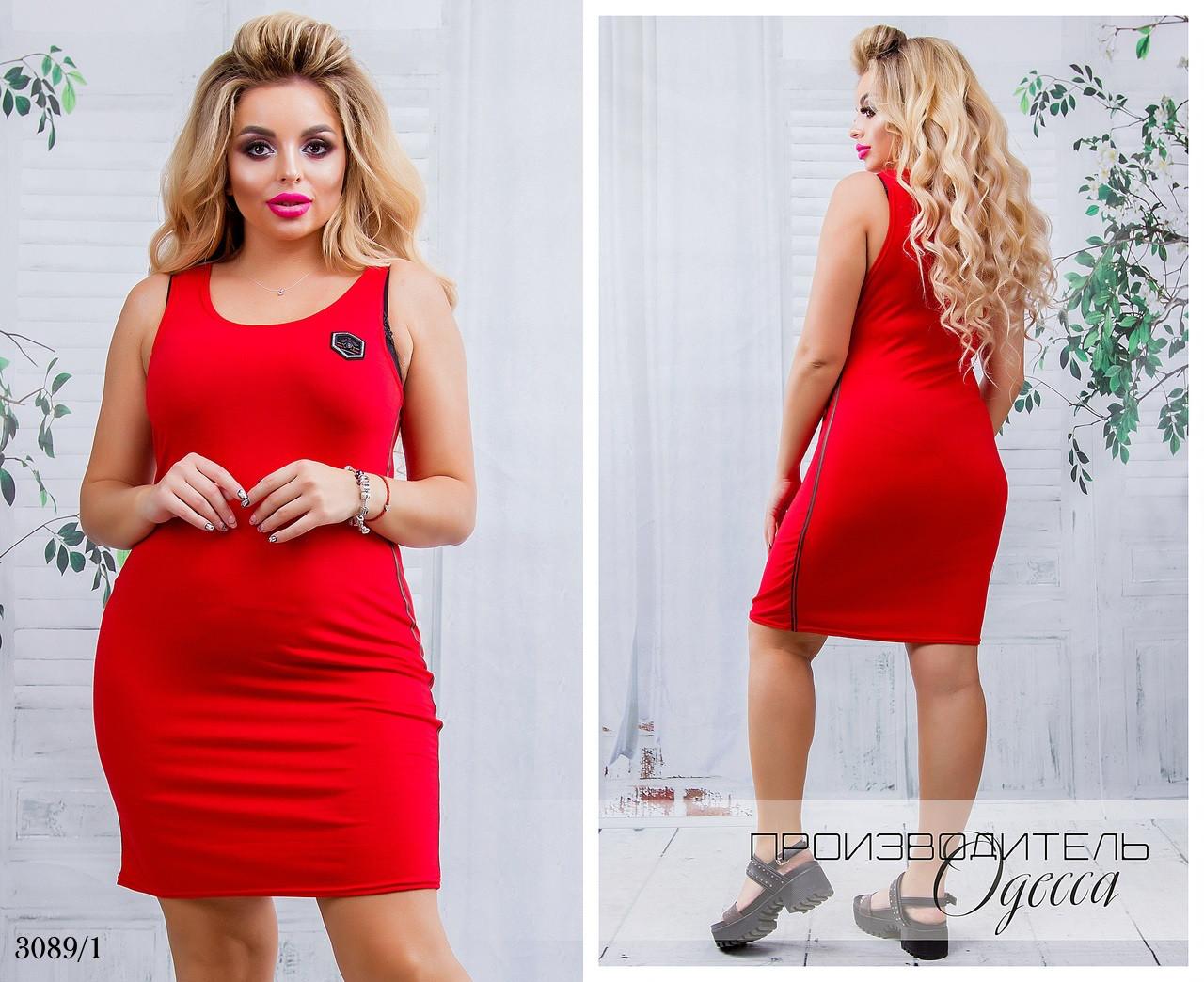 67fe248d000 Платье-майка однотон летнее трикотаж 48-50 - Онлайн-магазин
