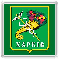 Ремонт газовых колонок Харьков