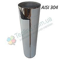 Труба-сэндвич дымоходная 160 мм; 0.8 мм; 100 см; нержавейка/нержавейка AISI 304 - «Stalar»