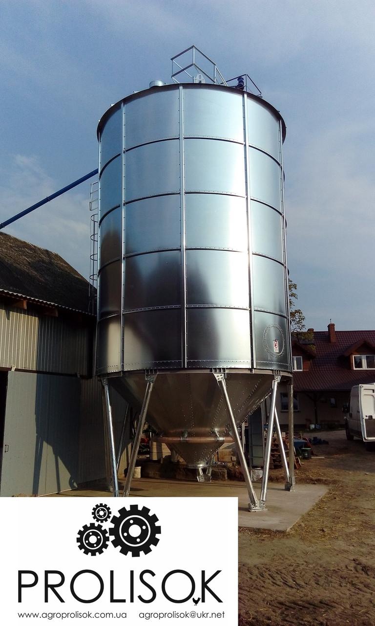 Зерновые бункеры 131 т