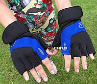 Спортивные перчатки для зала и фитнеса Profi (MS 1646)