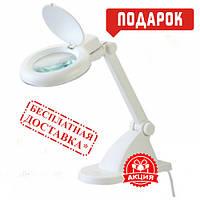 Лупа-лампа ZD-8092L c LED подсветкой, увеличение 3 диоптрии +12 диоптрии (90мм)