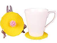 Чашка 350 мл с силиконовой крышкой и подставкой 590-031
