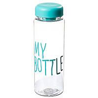 "Бутылка ""My Bottle"", голубая (550 мл.)"