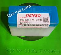 Распылитель дизельной  форсунки 093400-174-02  DENSO
