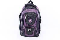 """Подростковый школьный рюкзак """"Baohua 8103"""", фото 1"""
