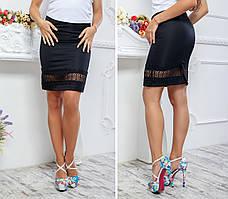 Модная юбка с кружевом 42-48 р чёрный