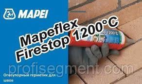 Вогнетривкий герметик Mapeflex Firestop 1200 C 300 мл,Харків, фото 2