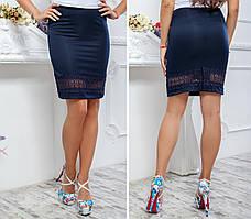 Модная юбка с кружевом 42-48 р т. синий