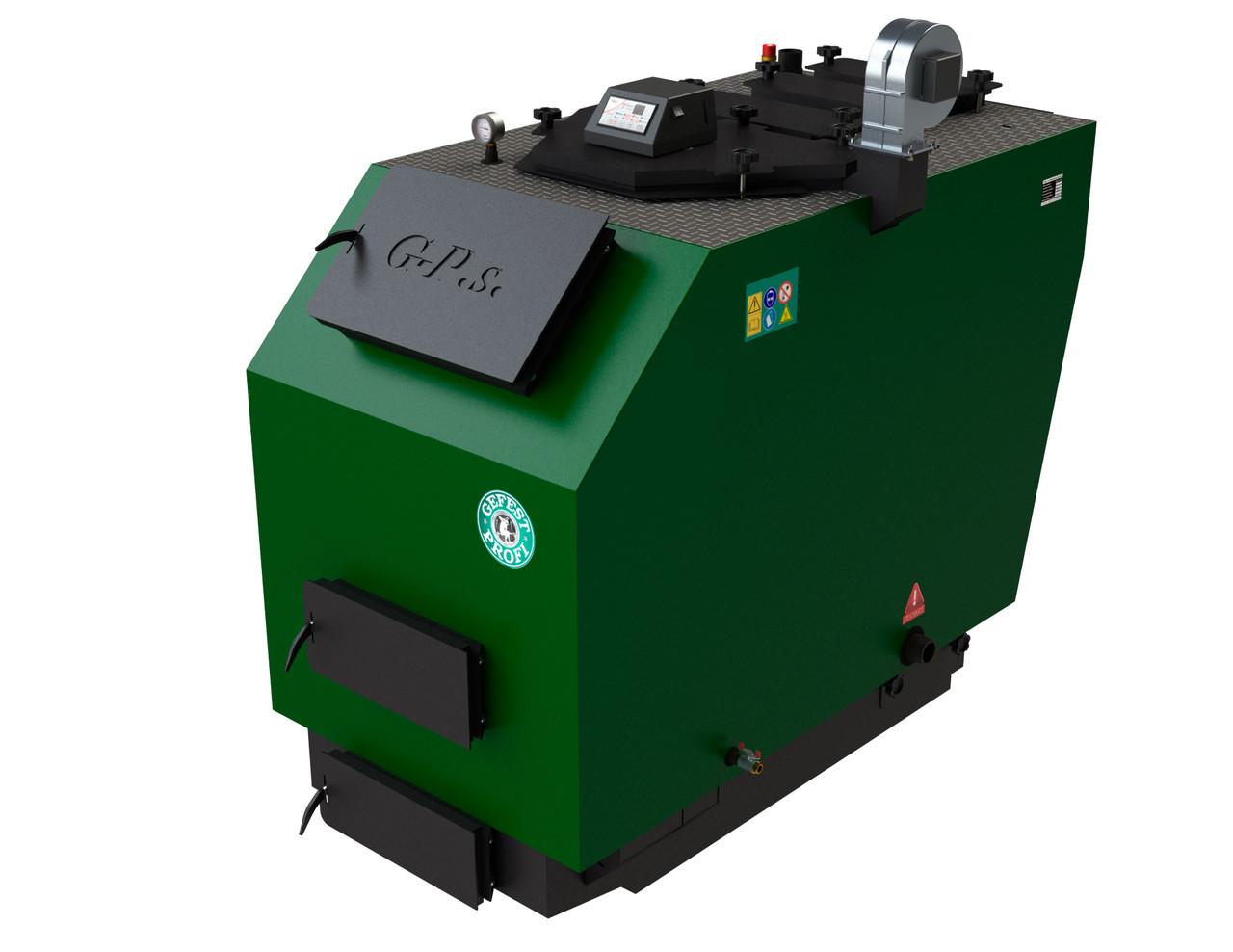 Твердотопливный котел с газификацией древесины длительного горения Gefest-profi S (Гефест-Профи С) 600 кВт
