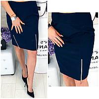 Классическая юбка с молнией 42-48 р т. синий