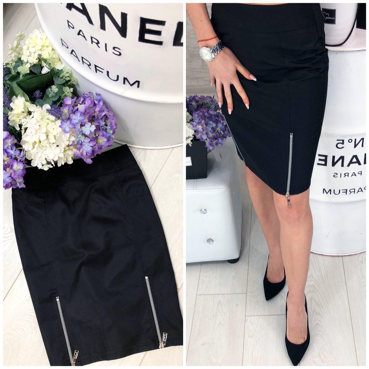 Классическая юбка с молнией 42-48 р чёрный