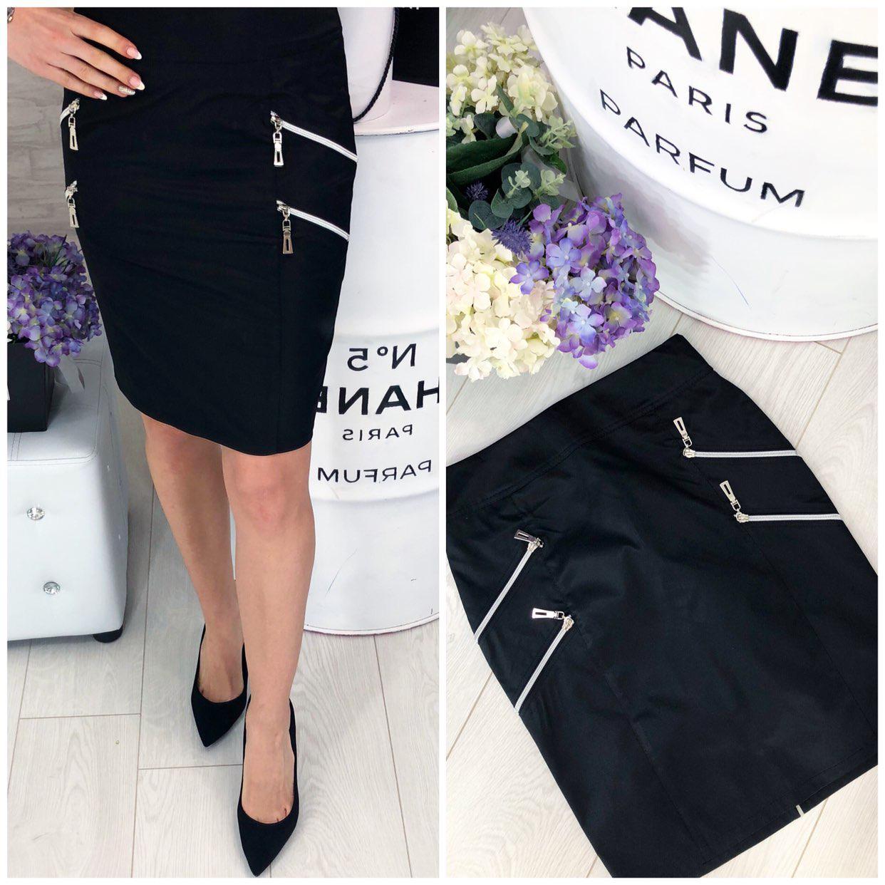 Классическая юбка с молниями 42-48 р чёрный