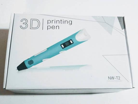3d pen ручка 3д NW-T2, фото 2