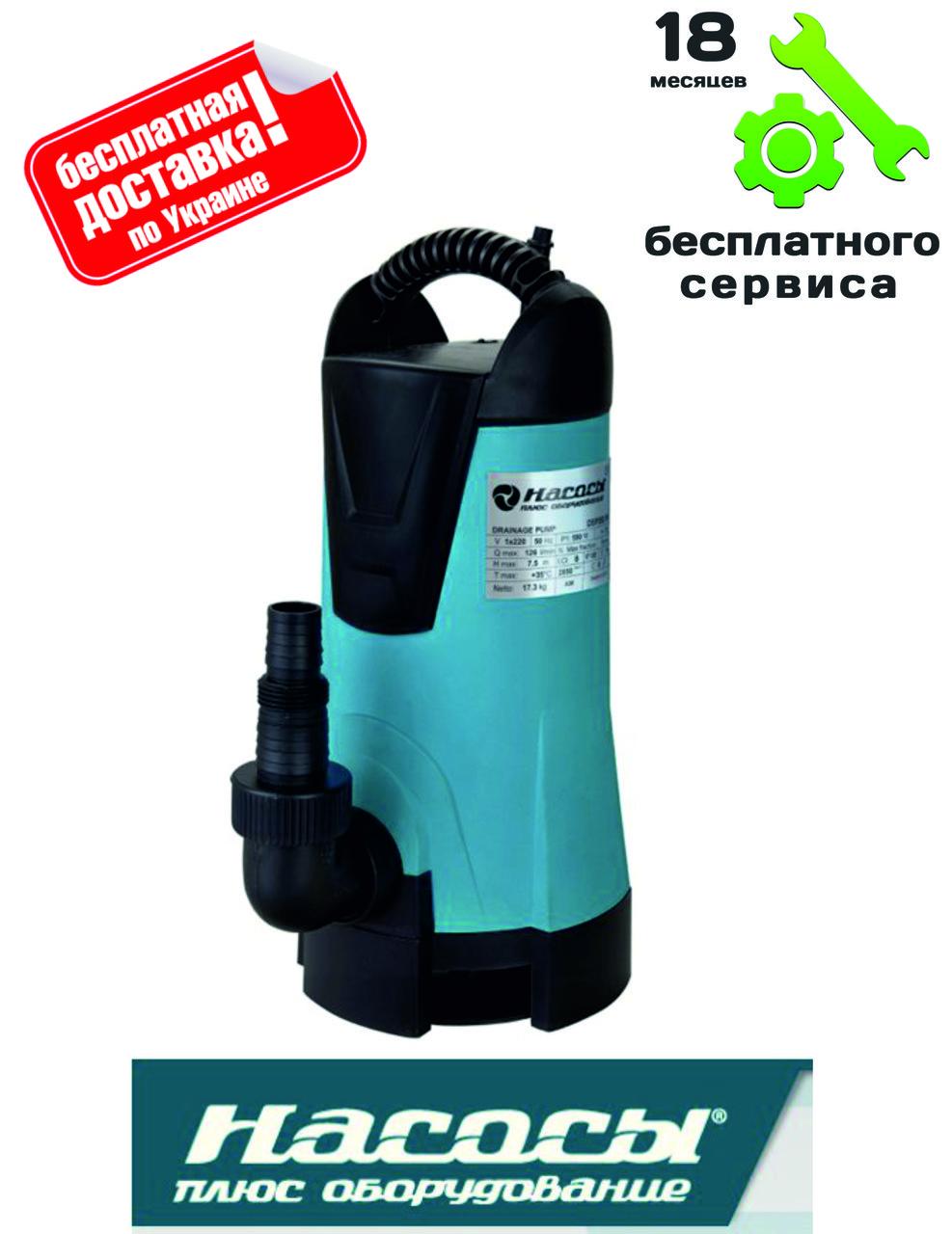 """Дренажный насос """"Насосы+"""" DSP-750 PDA"""