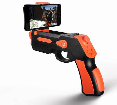 AR Game Gun пистолет для виртуальной реальности, фото 2