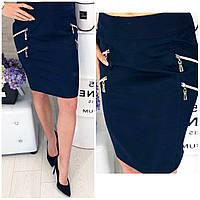 Классическая юбка с молниями 42-48 р т. синий