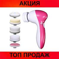 Массажер для лица Beauty Care Massager 5в1!Хит цена, фото 1