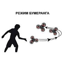 Летающий спиннер - Flying Spinner, фото 3