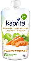 """Kabrita. Фруктовое пюре с козьими сливками Kabrita """"Яблоко-морковь"""", 6мес+, 100 г (007168)"""