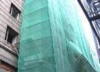 Фасадные сетки
