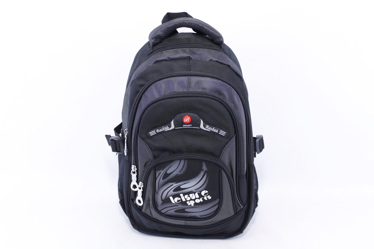 """Подростковый школьный рюкзак """"Baohua 4156"""""""