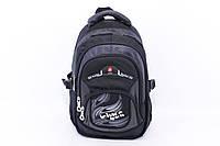 """Подростковый школьный рюкзак """"Baohua 4156"""", фото 1"""