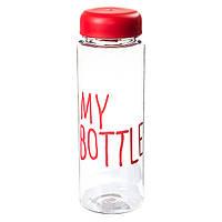 """Бутылка """"My Bottle"""", красная (550 мл.)"""