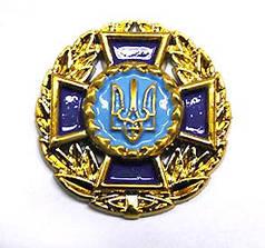 Эмблема СБУ золото