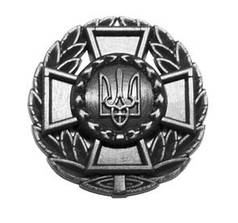 Эмблема СБУ, хаки