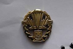 Эмблема аэромобильная старая, золото