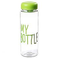 "Бутылка ""My Bottle"", зеленая (550 мл.)"