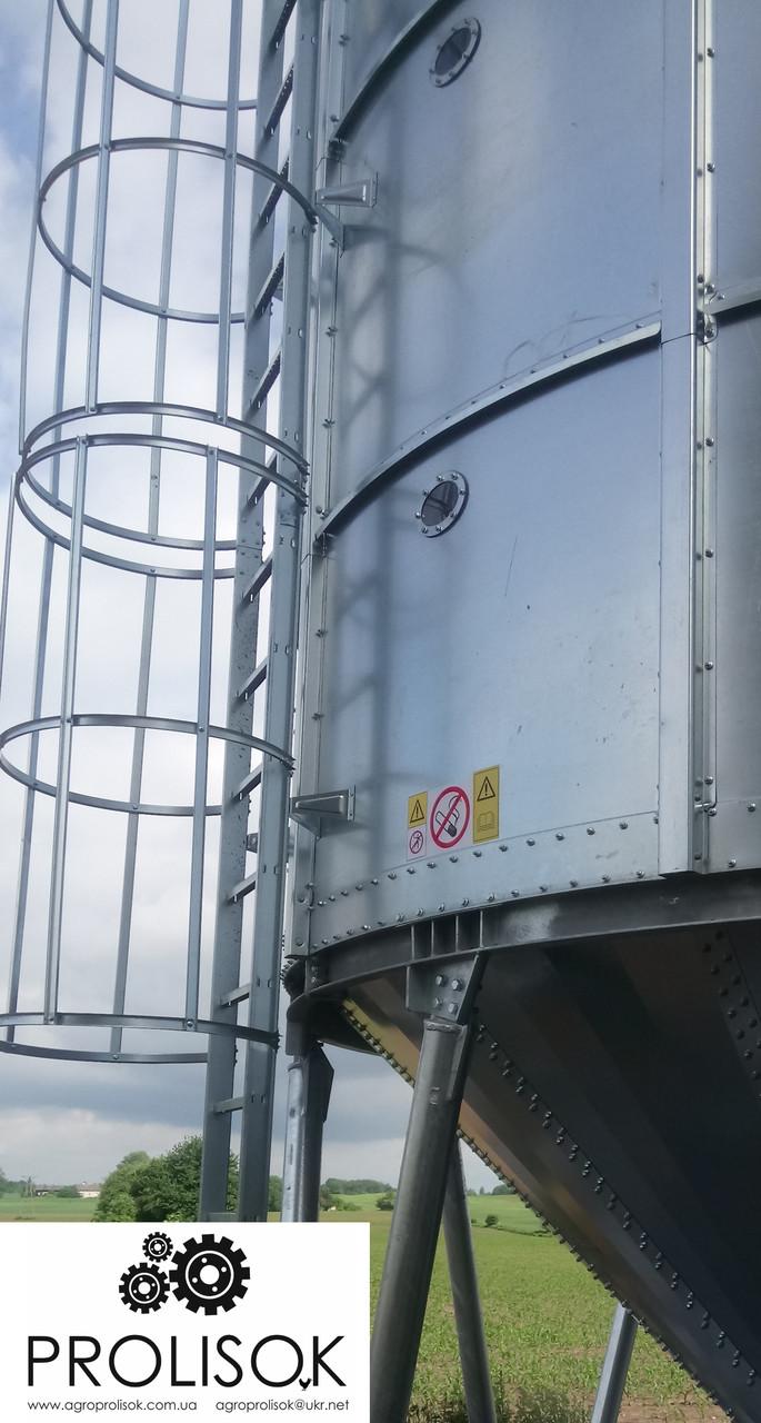 Силос для хранения зерна 243 т